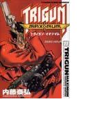 トライガン・マキシマム 11 ZERO HOUR (コミック YKコミックス)(YKコミックス)