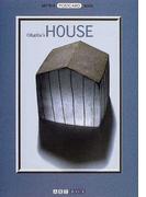 Ohgita's house (Art box/postcard book)