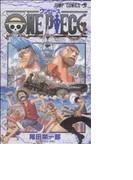 ONE PIECE 巻37 トムさん (ジャンプ・コミックス)(ジャンプコミックス)