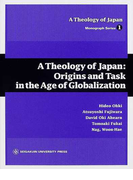 A theology of Japan Origins and task in the age of globalization (A theology of Japan monograph series)