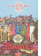 レヴォリューションNo.3 (The zombies series)
