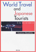 World travel and Japanese tourists