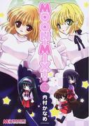 MOON−MIX! TYPE−MOON作品集 (マジキューコミックス)