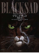 ブラックサッド黒猫の男