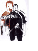 闇金ウシジマくん(ビッグコミックス) 41巻セット(ビッグコミックス)