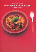 ピエトロのパスタ We love pasta!