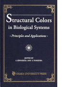 Structural colors in biological systems Principles and applications