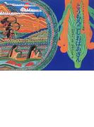 とうもろこしおばあさん アメリカ・インディアン民話 (こどものとも世界昔ばなしの旅)