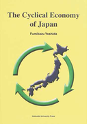 The cyclical economy of Japan