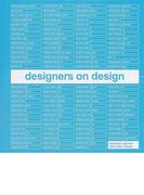 デザイナーズ・オン・デザイン