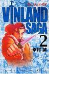 ヴィンランド・サガ(週刊少年マガジンKC) 2巻セット(少年マガジンKC)