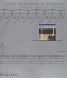 レンゾ・ピアノ・ビルディング・ワークショップ 全作品集 Volume1