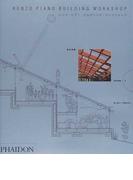 レンゾ・ピアノ・ビルディング・ワークショップ 全作品集 Volume2