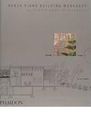 レンゾ・ピアノ・ビルディング・ワークショップ 全作品集 Volume4