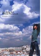 Lee Dong Gun offcial photobook
