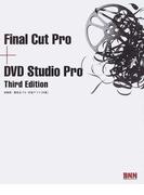Final Cut Pro+DVD Studio Pro Third Edition