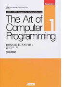 The art of computer programming 日本語版 Volume1,Fascicle1 MMIX−A RISC Computer for the New Millennium (Ascii Addison Wesley programming series)