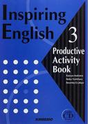 ライティングマスターコース 基礎から実践へ (Inspiring English−Productive Activity Book−)