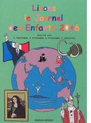 やさしく読めるフランス語新聞 2006年度版