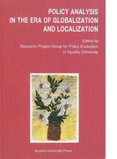 POLICY ANALYSIS IN THE ERA OF GLOBALIZATION AND LOCALIZATION