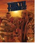 Tokyo tribe2 Volume12 (Feel comics)