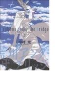 荒川アンダーザブリッジ 3 (ヤングガンガンコミックス)(ヤングガンガンコミックス)