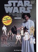 スター・ウォーズアクション・フィギュアデータベース ルーカスフィルム公認 Vol.2 1995−1998