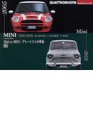 Mini to MINI:グレートミニの革命 1959−2005:la storia,i modelli,il mito (CG BOOKS パッション・オート)