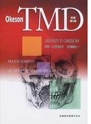 Okeson TMD