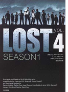 LOST SEASON1−VOL.4 (竹書房文庫 TA-KE SHOBO ENTERTAINMENT BOOKS)(竹書房文庫)
