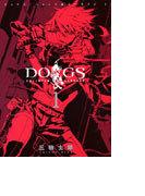 DOGS BULLETS&CARNAGE 1 (ヤングジャンプコミックス)