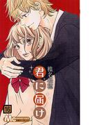 君に届け(マーガレットコミックス) 28巻セット(マーガレットコミックス)