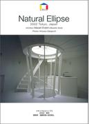 ナチュラルエリップス 建築家遠藤政樹+池田昌弘 2002東京 (World Architecture)