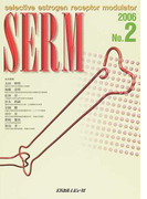 SERM Selective estrogen receptor modulator 2006No.2