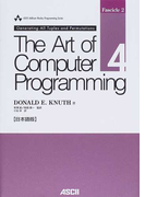 The art of computer programming 日本語版 Volume4,Fascicle2 Generating All Tuples and Permutations (Ascii Addison Wesley programming series)