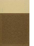 クリの木の墓 国本昭二遺稿集