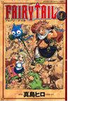 FAIRY TAIL (講談社コミックス SHONEN MAGAZINE COMICS) 61巻セット