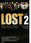 LOST SEASON2−VOL.2 (竹書房文庫 TA-KE SHOBO ENTERTAINMENT BOOKS)(竹書房文庫)