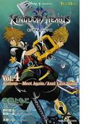 キングダムハーツⅡ Vol.4 Anthem‐Meet Again/Axel Last Stand (GAME NOVELS)(GAME NOVELS(ゲームノベルズ))