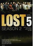 LOST SEASON2−VOL.5 (竹書房文庫 TA-KE SHOBO ENTERTAINMENT BOOKS)(竹書房文庫)
