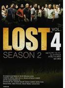 LOST SEASON2−VOL.4 (竹書房文庫 TA-KE SHOBO ENTERTAINMENT BOOKS)(竹書房文庫)