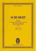 シューベルト八重奏曲ヘ長調 (オイレンブルク・スコア)