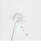 silent flower poetic short story