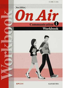 On Air Communication Ⅰ Workbook New Edition