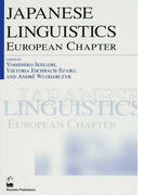 JAPANESE LINGUISTICS EUROPEAN CHAPTER