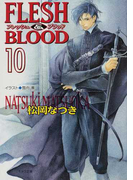 Flesh & blood 10
