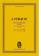 ヨハン・シュトラウスⅡ世オペレッタ《こうもり》序曲 (オイレンブルク・スコア)