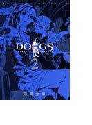 DOGS BULLETS&CARNAGE 2 (ヤングジャンプ・コミックス・ウルトラ)