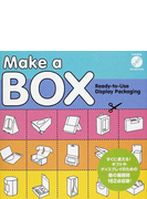 Make a BOX Ready‐to‐Use Display Packaging 箱の展開図162点収録