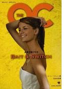 THE OC BAIT&SWITCH 真夏の駆け引き